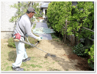 刈った草や枝葉の処分